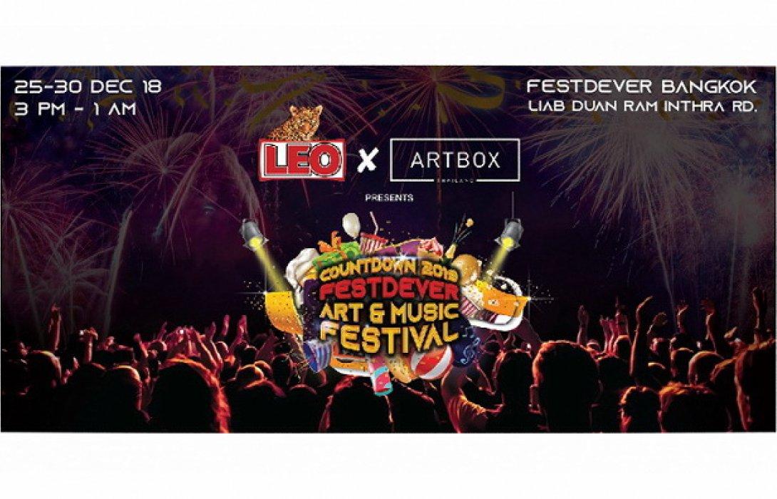 เที่ยวเทศกาล LEO x ARTBOX present Festdever ART & MUSIC Festival เสพงานอาร์ตแบบมีสไตล์