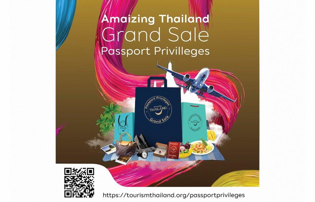 """ททท. ยิ้ม Amazing Thailand Grand Sale """"Passport Privileges"""" ผลสำเร็จเกินคาด ยอดนักท่องเที่ยวอาเซียนเพิ่มขึ้นเกือบ 10%"""