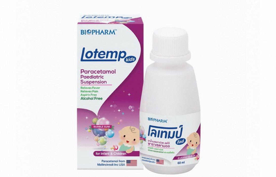 """ผลิตภัณฑ์ใหม่ """"Biopharm Lotemp Kids"""""""