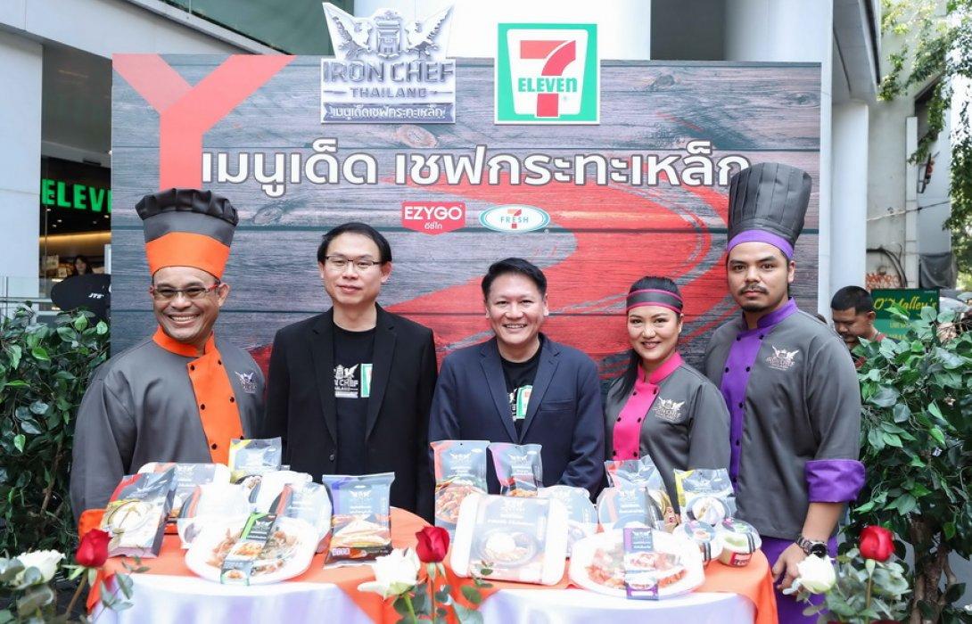 """หิวเมื่อไหร่ก็แว๊ะมา 12 เมนูเด็ดเชฟกระทะเหล็กประเทศไทยได้แล้วที่ """"7-11"""" ทั่วประเทศ"""
