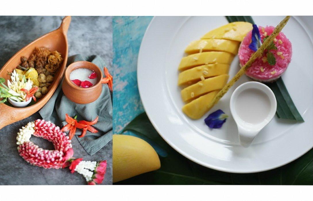 อร่อย หอม เย็น ชื่นใจ รับหน้าร้อน กับข้าวแช่ ฮาลาล และข้าวเหนียวมะม่วง ที่ โรงแรม อัล มีรอซ