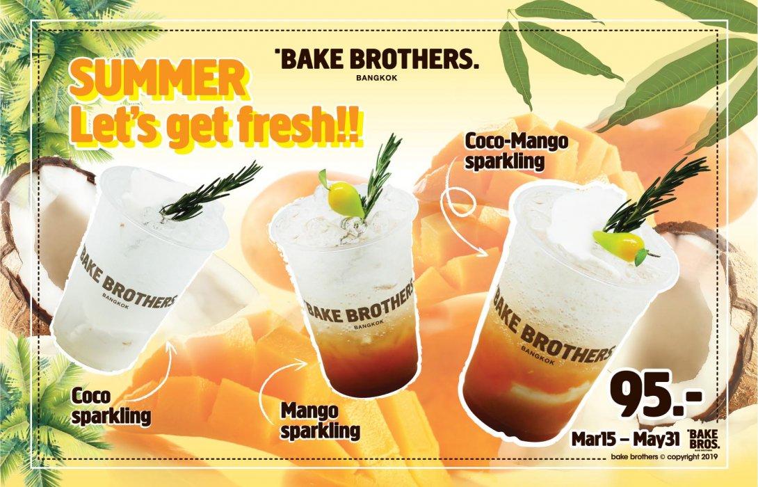 ชุด SUMMER : Let's get fresh. !! เครี่องดื่มผลไม้แซ่บซ่าส์ท้าลมร้อน