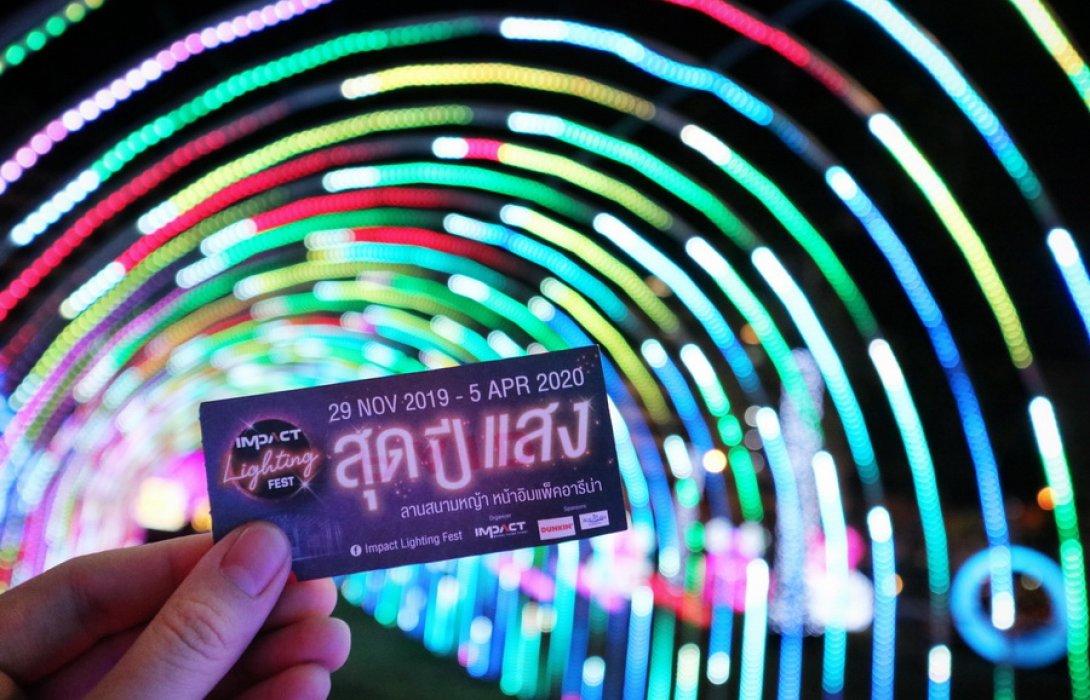 """เช็คอินด่วน!! มันสวยมาก แช๊ะ ชม ช้อป ชิม ชิล กับ เทศกาลไฟ สุด ปี แสง """"อิมแพ็ค ไลท์ติ้ง เฟส"""" สร้างสีสันตลอดทั้ง 4 เดือนเต็ม"""