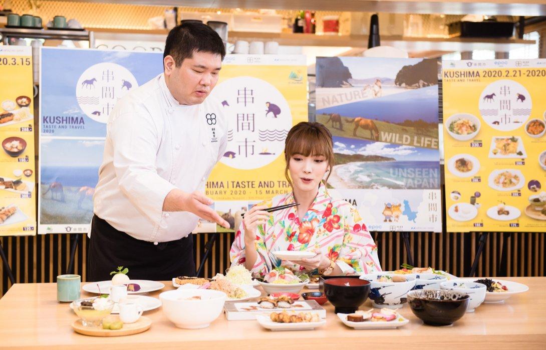 """ช่วงนี้เที่ยวญี่ปุ่นไม่ได้ไม่เป็นไร ... มาเที่ยวงาน """"Kushima Fair 2020 Taste & Travel"""" เทศกาลอาหารและแหล่งท่องเที่ยวแห่งเมืองคุชิมะ ประเทศญี่ปุ่น กันไปพลาง ๆ ก่อนได้จ้า"""