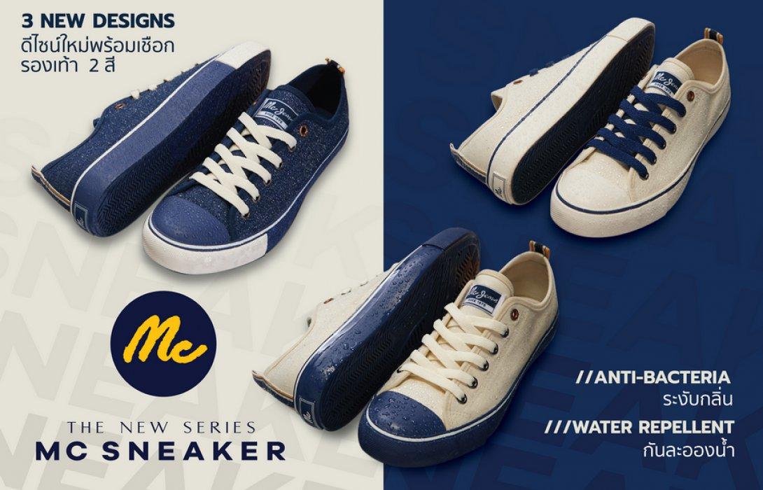 รองเท้า Mc Sneaker The New Series  ไอเทมคลาสสิค