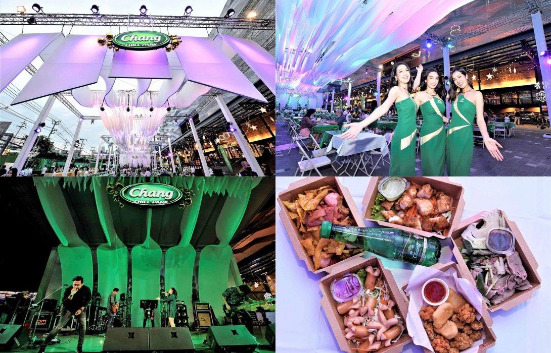 """""""ช้าง"""" เปิดลาน """"Chang Chill Park"""" ในคอนเซ็ปต์ """"Food Fun Friend"""" มอบความสุข รับเทศกาล ส่งท้ายปีเก่า ต้อนรับปีใหม่ทั่วกรุงเทพฯ และ 6 จังหวัดใหญ่"""