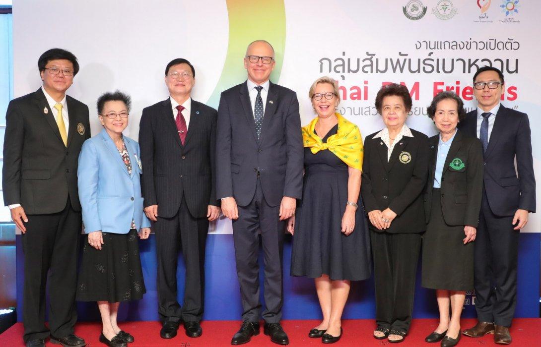 """""""Thai DM Friends: TDF"""" อยู่อย่างปลอดภัย ห่างไกลโรคเบาหวาน"""