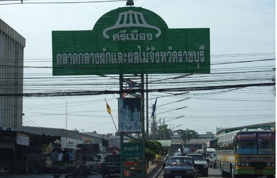 ตลาดกลางราชบุรี ชูสินค้าเกษตรปลอดสารพิษ คุมเข้มผลผลิตเอาใจคนรักสุขภาพ