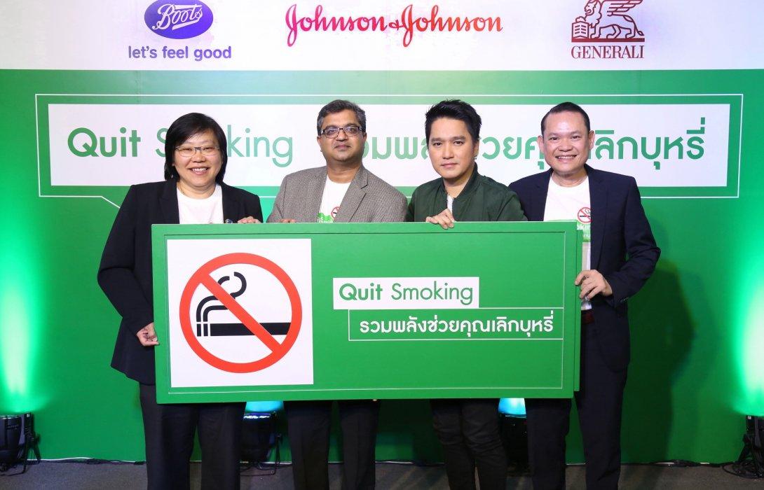 จอห์นสัน แอนด์ จอห์นสัน เปิดตัวแคมเปญรวมพลังช่วยเลิกบุหรี่
