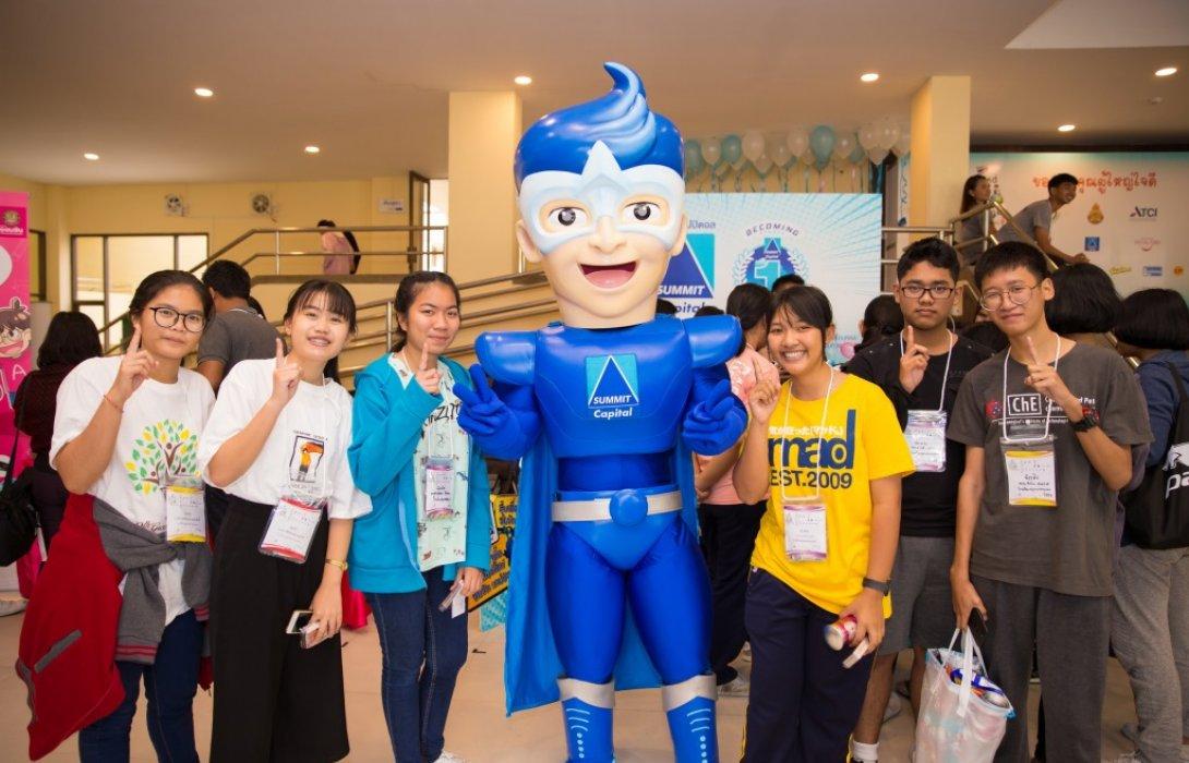 ซัมมิท แคปปิตอล หนุนค่ายเยาวชน Thailand ICT Youth Challenge 2017 หวังเด็กไทย ซึมซับ IT