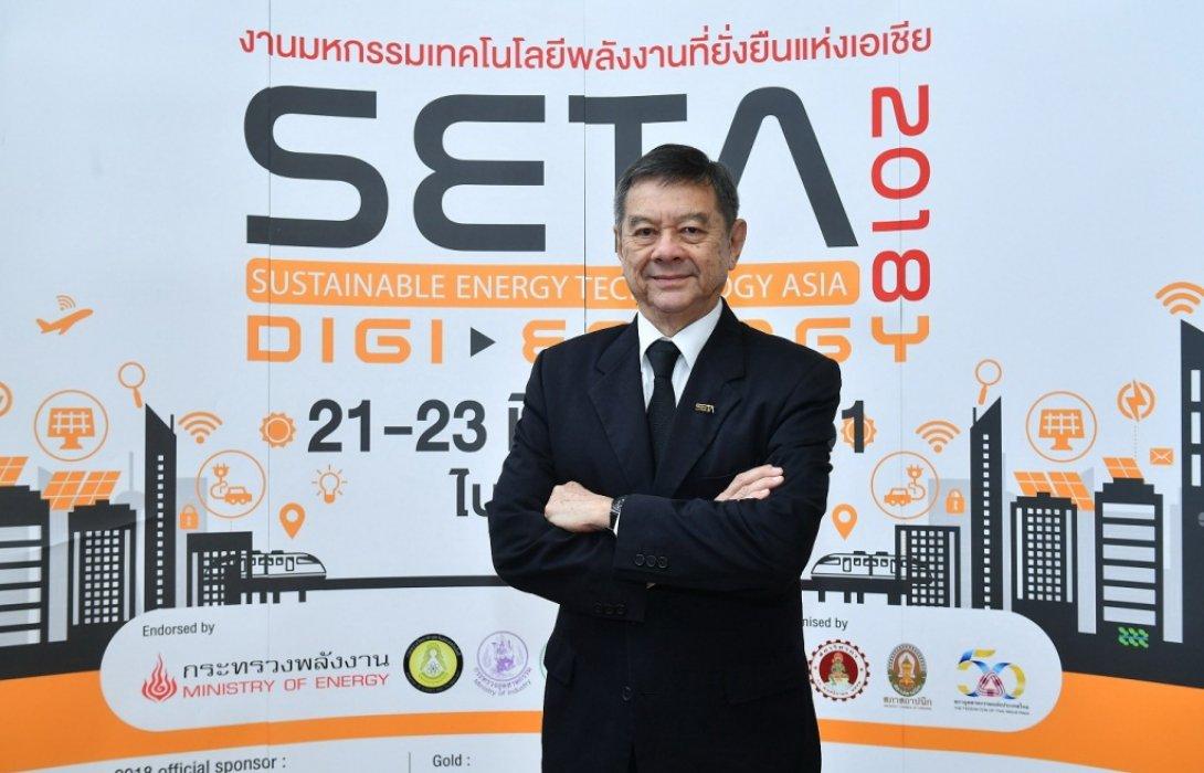 เทรนด์พลังงาน ผสานนวัตกรรมยุคใหม่ เมืองอัจฉริยะ มาแรง  ในงาน SETA 2018