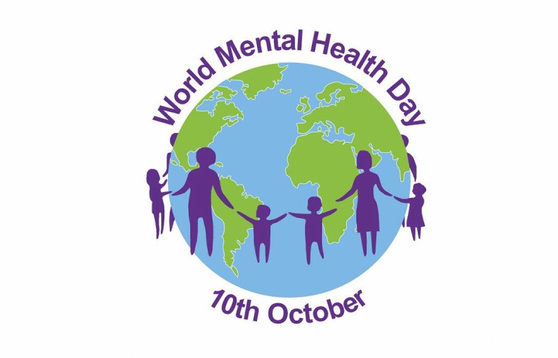 10 ตุลาคม วันสุขภาพจิตโลก แนะวัยรุ่น 4.0 พร้อมรับมือกับโลกยุคที่มีการเปลี่ยนแปลง