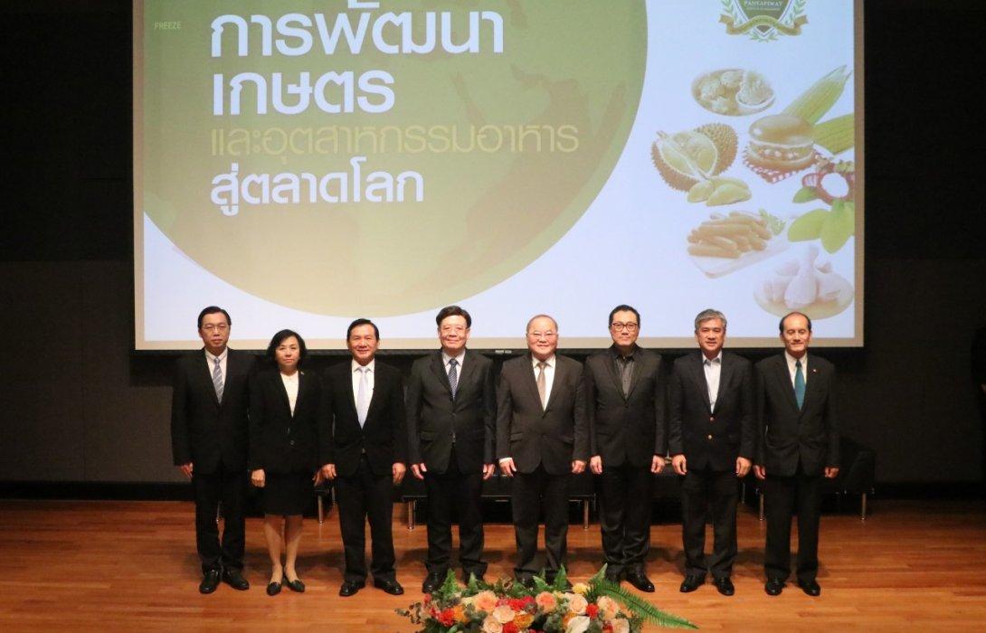 มีเฮ! คาดส่งออกไทยโต 10% สิ้นปี 61 เร่งสร้างคนรุ่นใหม่ป้อนตลาดเกษตรและอาหาร