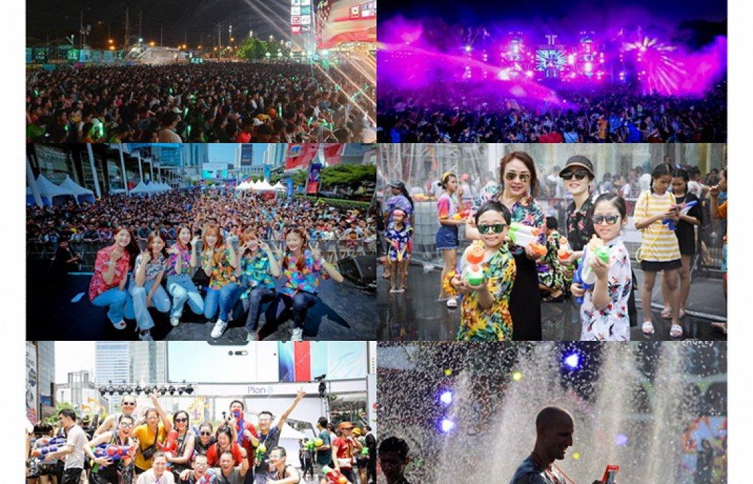 """เก็บตกภาพฉลองสงกรานต์ส่งความสุขปีใหม่ไทย """"Thailand Songkran Festival 2019"""" ที่ศูนย์การค้าเซ็นทรัลยิ่งใหญ่ทั่วประเทศ ตอกย้ำแลนด์มาร์คฉลองสงกรานต์ทั่วไทย"""
