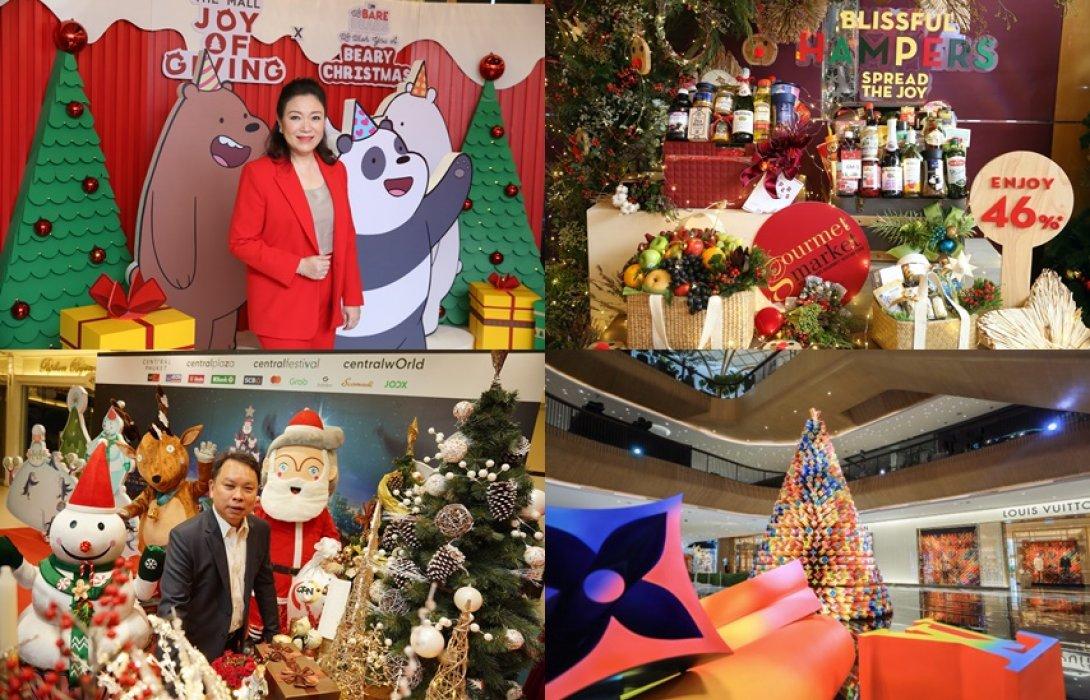 """The Mall & CPN สตาร์ทไว จัดงาน อัดแคมแปญ รับ """"คริสมาส - ปีใหม่"""" กระตุ้นยอด สู้ภาวะ ศก.ฝึด"""