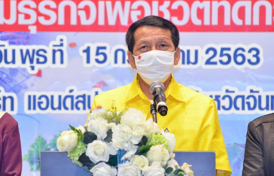 สัมภาษณ์พิเศษ พงษ์พัฒน์ วงศ์ตระกูล รองผู้ว่าราชการจังหวัดจันทบุรี 'นวัตวิถีเกษตรอินทรีย์' โอกาสใหม่ของเกษตรกรไทย