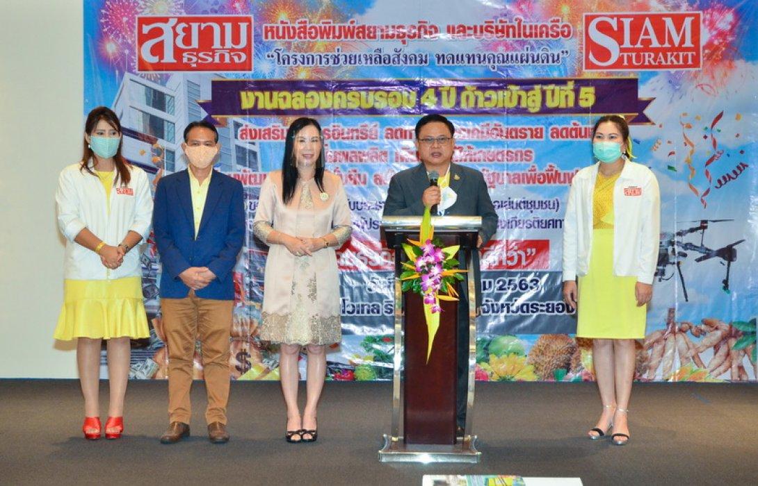 'ระยอง' ชูมาตรฐาน SHA ปลุกท่องเที่ยว 3.7 หมื่นล้าน