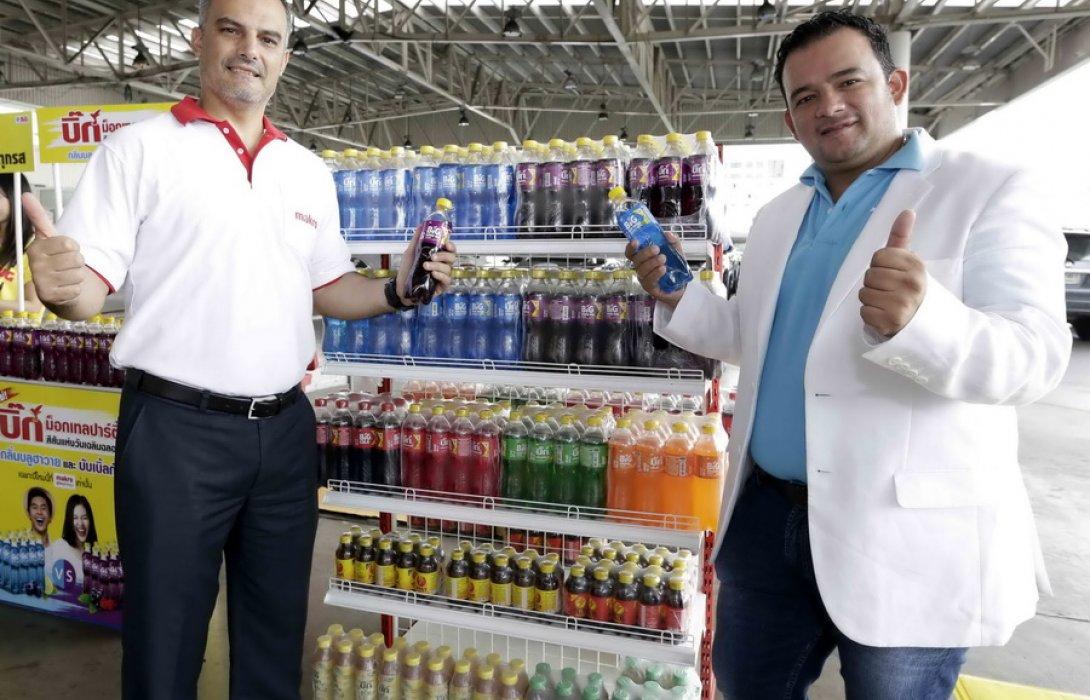 """""""อาเจไทย""""  เสริมเครื่องดื่มไลน์ใหม่  เดินหน้าขยายช่องทางขายคลุมทั่วไทย"""