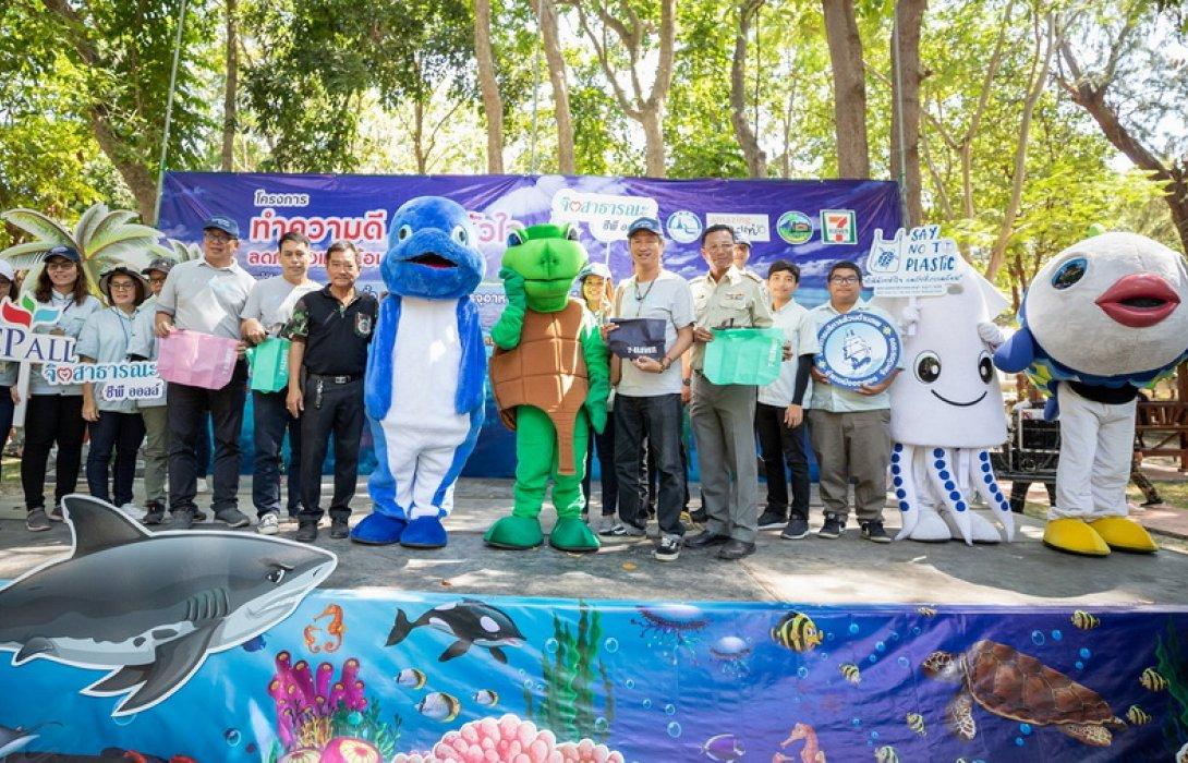 """""""เกาะเสม็ด"""" ร่วม """"เซเว่นฯ"""" ชวนคนไทย-นักท่องเที่ยว เลิกใช้ถุงพลาสติก อนุรักษ์สิ่งแวดล้อม"""