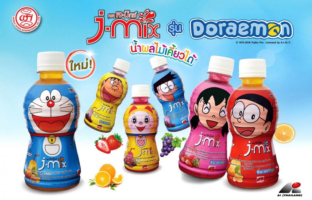 """""""J-mix"""" รุ่น โดราเอม่อน จัดโปรโมชั่นซื้อ 1 แถม 1 กระตุ้นยอดขายส่งท้ายปี"""