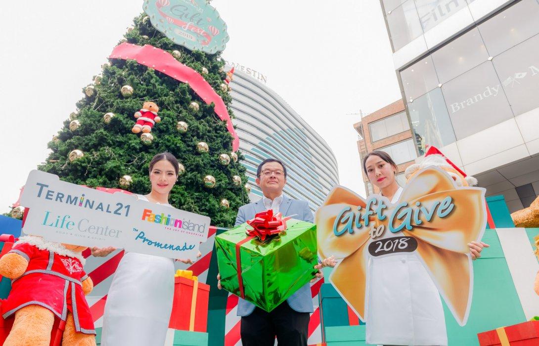 6 ศูนย์การค้าแลนด์มาร์คดังในไทย เตรียมมอบบิ๊กเซอร์ไพรส์ ส่งความสุขกับเทศกาลของขวัญ Gift to Give 2018