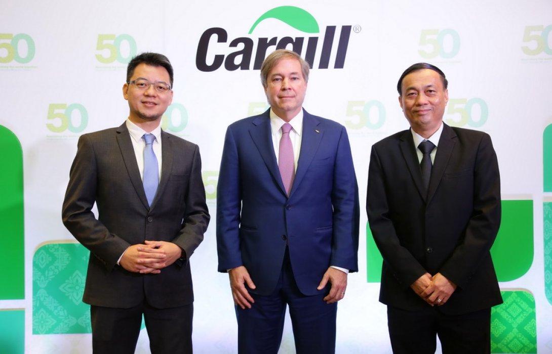 """""""คาร์กิลล์"""" ทุ่มกว่า 2.3 พันล้านบาท ขยายธุรกิจในไทย"""