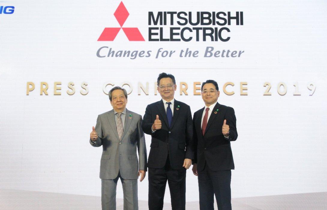 """""""มิตซูบิชิ ฯ"""" มั่นใจ ศก. ไทยปี 62 เปิดแผนรุกตลาดเครื่องใช้ไฟฟ้าในไทยเต็มกำลัง"""