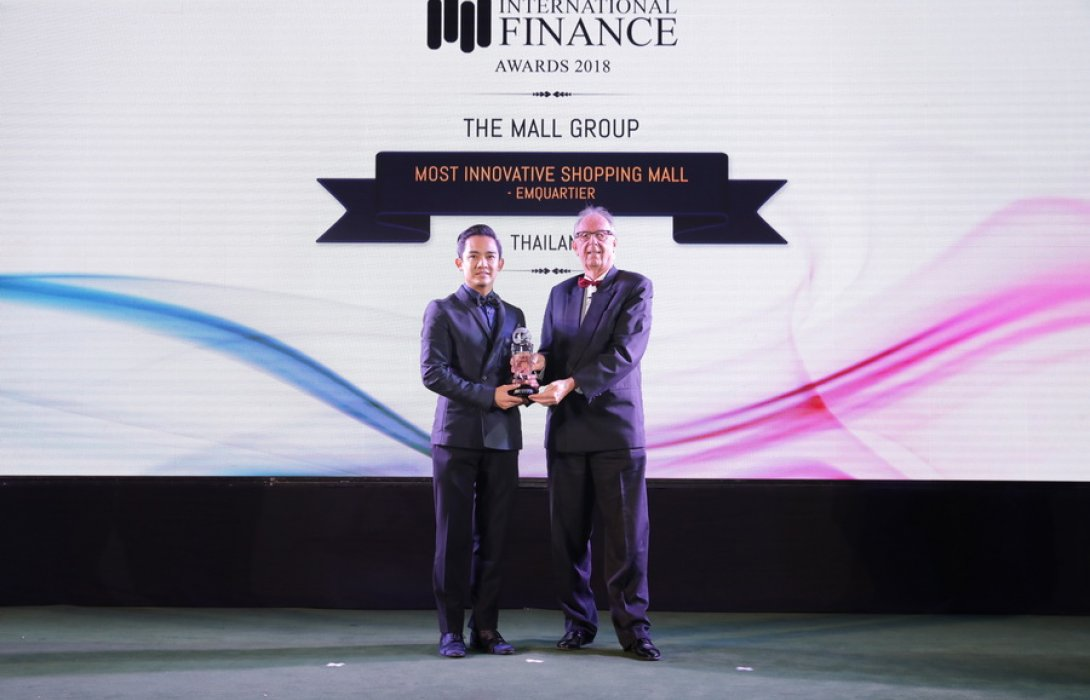 """""""ดิ เอ็มควอเทียร์"""" คว้ารางวัล Most Innovation Shopping Mall ย้ำผู้นำศูนย์การค้าเมืองไทย"""