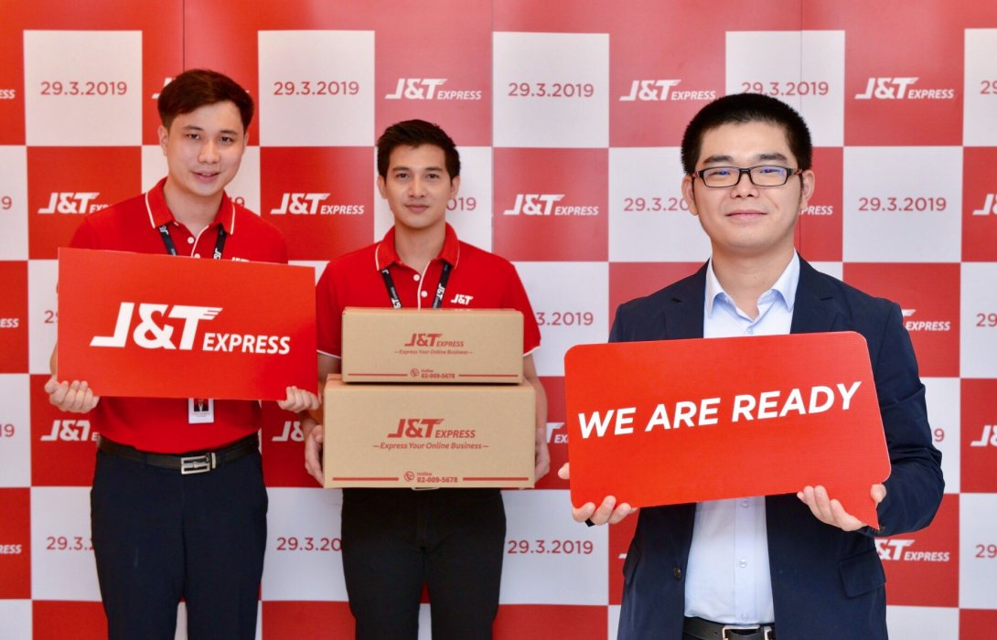 """""""J&T Express"""" บริการจัดส่งพัสดุด่วน อินโดฯ บุกไทย ชู ให้บริการ 365 วัน แบบไม่มีวันหยุด"""