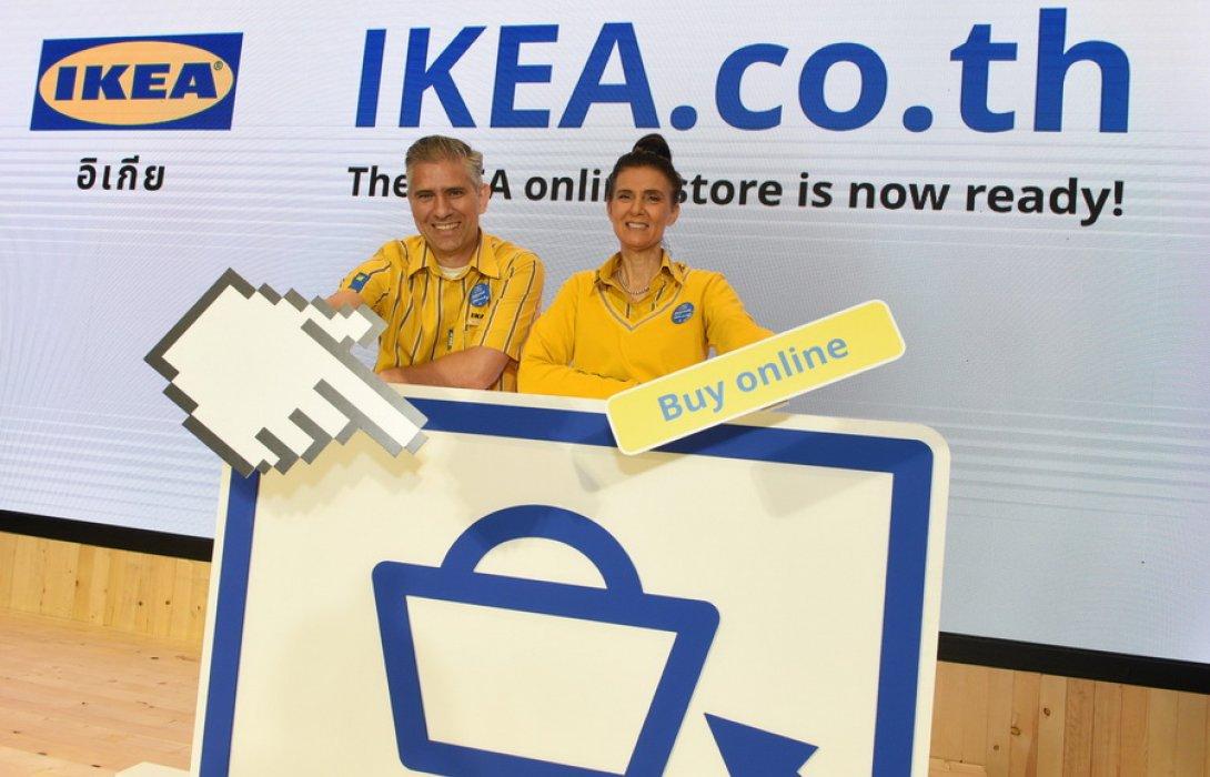"""""""อิเกีย"""" ส่ง สโตร์อิเกียออนไลน์ """"IKEA.co.th"""" ดันยอดสั่งซื้อออนไลน์ 17,000 ครั้ง ปีนี้"""