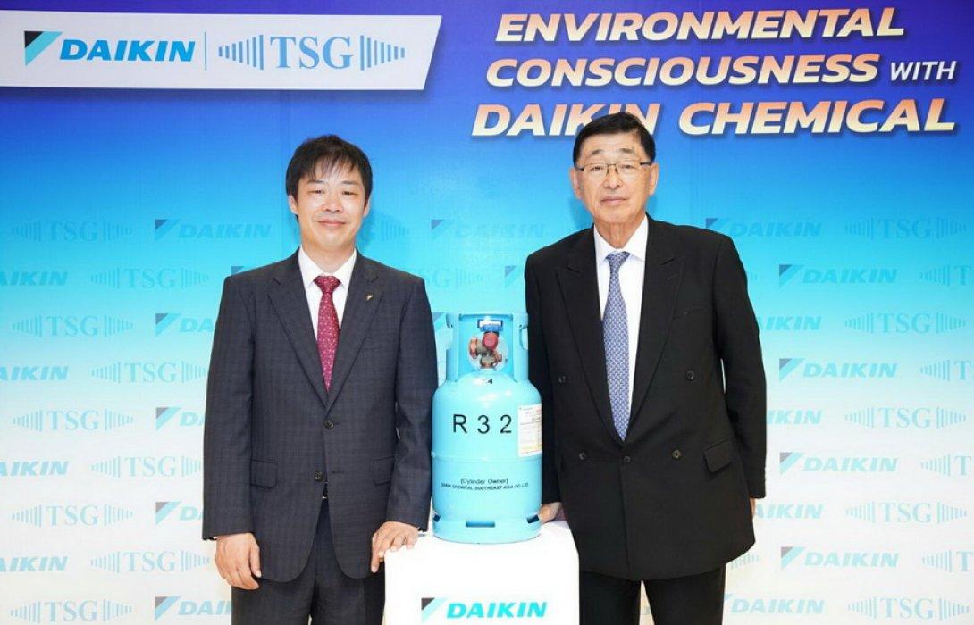 """""""ไดกิ้น"""" บุกตลาดน้ำยาแอร์รักษ์โลกเต็มสูบ หนุนขึ้นแท่นหนึ่งในเอเชีย"""