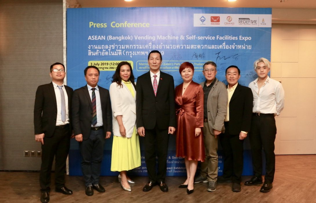 งาน ASEAN (Bangkok) Vending Machine & Self-Service Facility Expo 2019  ตอบรับอุตสาหกรรมค้าปลีกไทยเติบโต ยืนหนึ่งในอาเซียน
