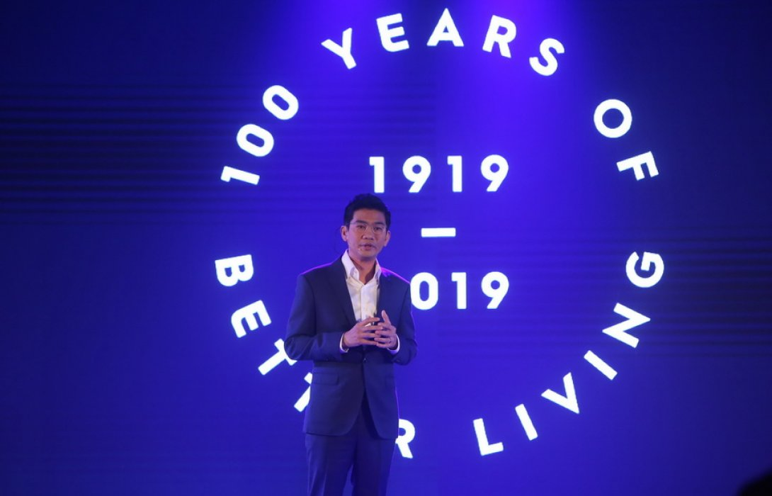 """""""อีเลคโทรลักซ์"""" ก้าวสู่ 100 ปี ประกาศเดินหน้าลุย ตลาดเครืองใช้ไฟฟ้าพรีเมี่ยม ปักหมุดต่อกลุ่ม B2B"""