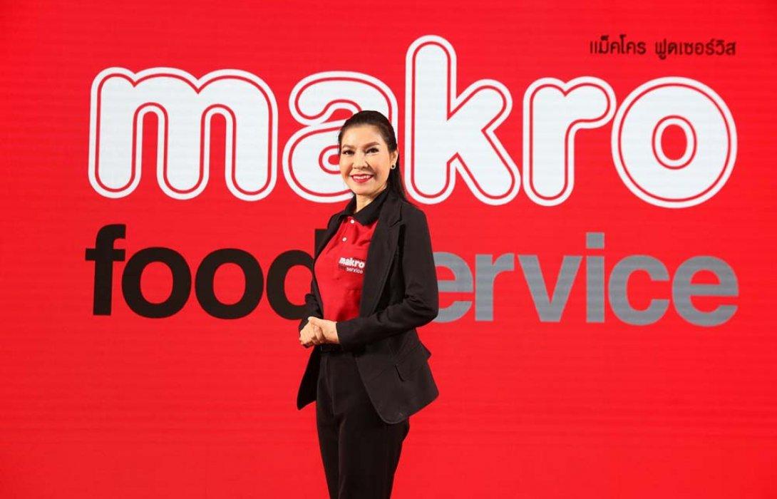 """อัด 200 ลบ. ผุด """"แม็คโคร ดิจิทัล สโตร์""""  ต้นแบบห้างค้าส่งอัจฉริยะที่แรกในไทย"""