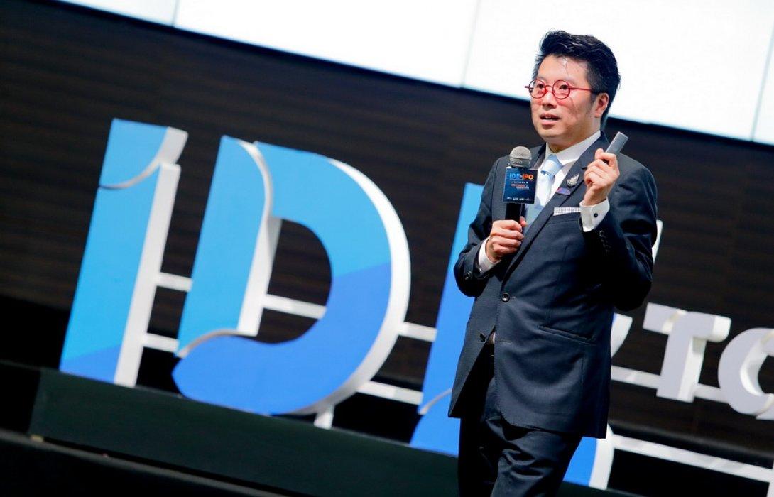 """""""IDE to IPO"""" รุ่นที่ 4 มุ่งยกระดับธุรกิจสุขภาพและ ธุรกิจเชิงสร้างสรรค์ ตอบโจทย์นักธุรกิจยุคใหม่"""