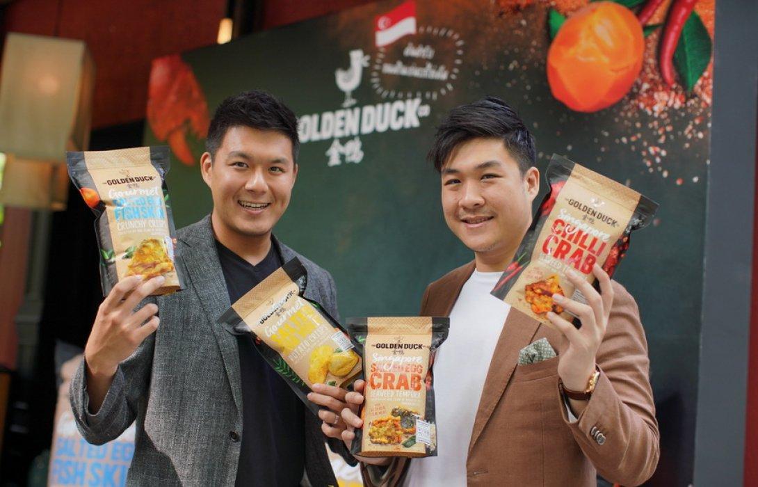 """""""เดอะ โกลด์เด้น ดั๊ก"""" สิงคโปร์  บุกตลาดสแน็คฟู้ดไทย มั่นใจโตแรง"""