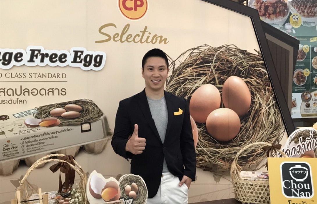 """""""โชนัน"""" ผนึก """"ซีพีเอฟ"""" เสิร์ฟไข่ไก่สดปลอดสาร Free Egg ทั้ง 16 สาขาทั่วไทย"""