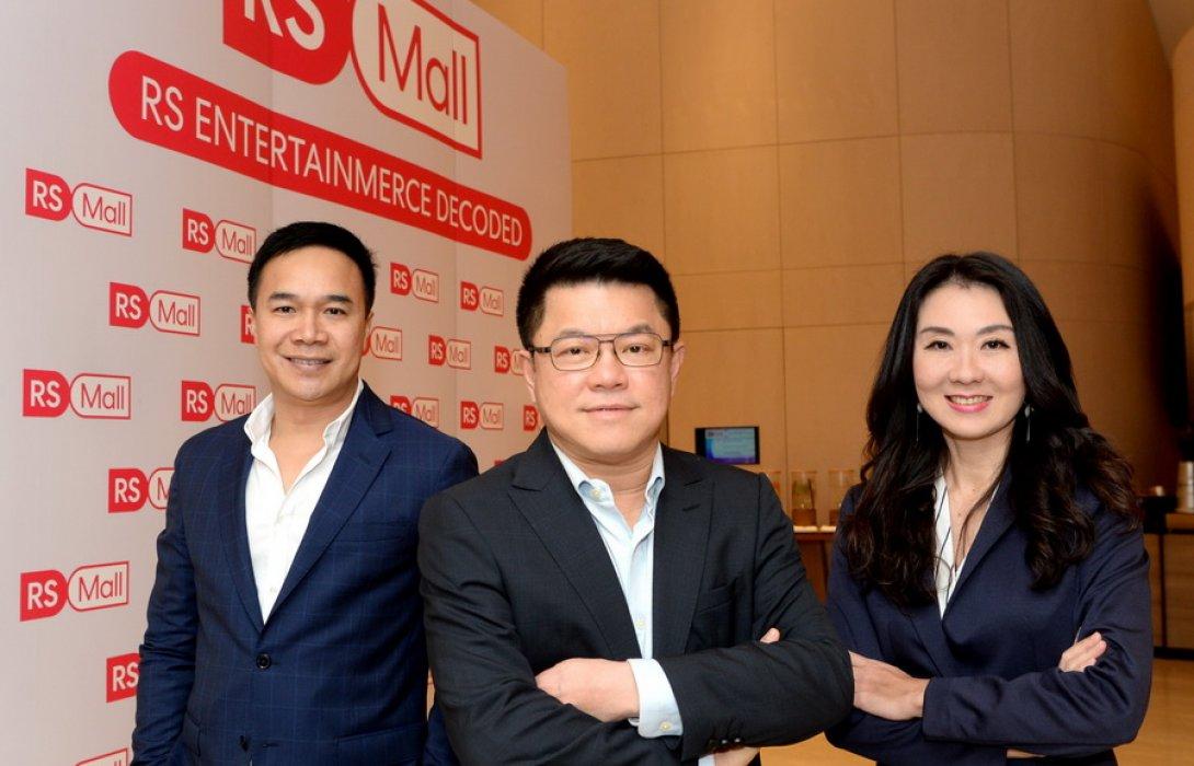 """""""อาร์เอส"""" ชูธุรกิจ """"Commerce-Entertainment"""" สร้างรายได้โตก้าวกระโดด 5,250 ล้าน"""
