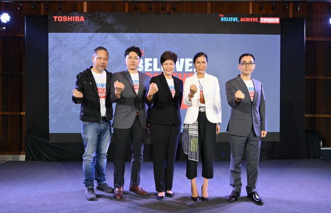 """""""โตชิบา"""" ประกาศยังมั่นใจศักยภาพในตลาดไทย โหมลุยธุรกิจครื่องไช้ไฟฟ้าเต็มสูบดันยอดปีนี้ โต15%"""
