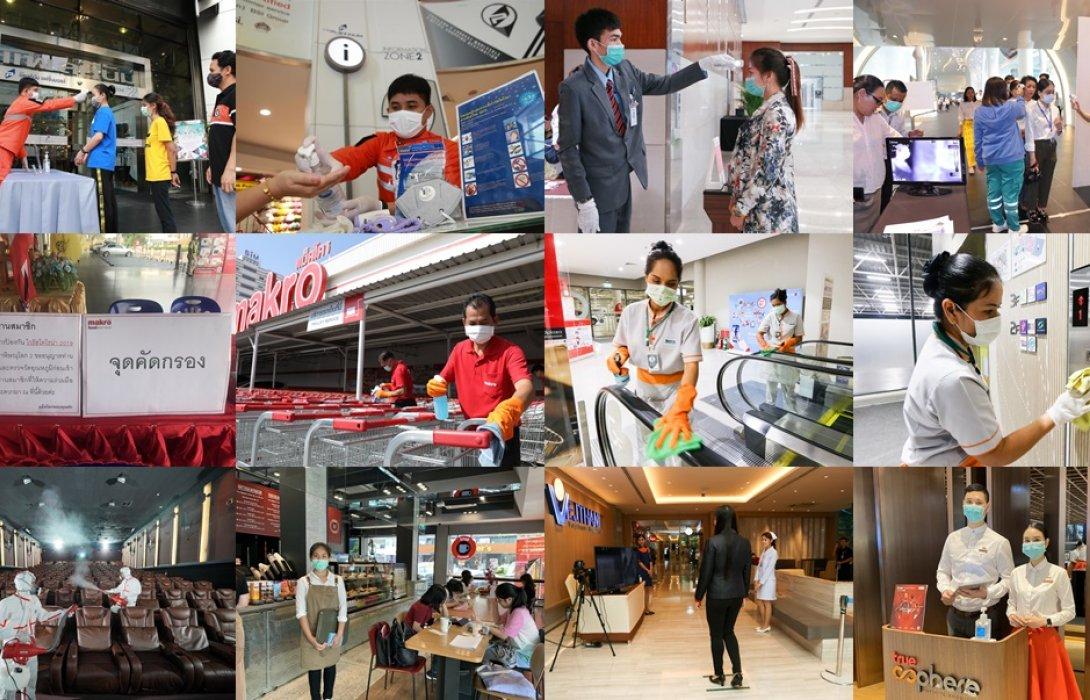 รวมเหล่าธุรกิจทุกภาคส่วนในไทย ... สู้ศึกพิษไวรัสร้าย Covid-19 ลามต่อเนื่อง