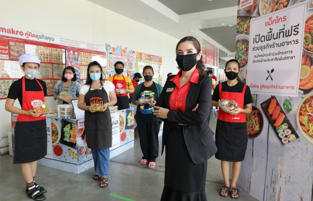 """""""แม็คโคร"""" เปิดพื้นที่ฟรี ช่วยผู้ประกอบการร้านอาหารรายย่อยได้รับผลกระทบฝ่าวิกฤตโควิด-19"""