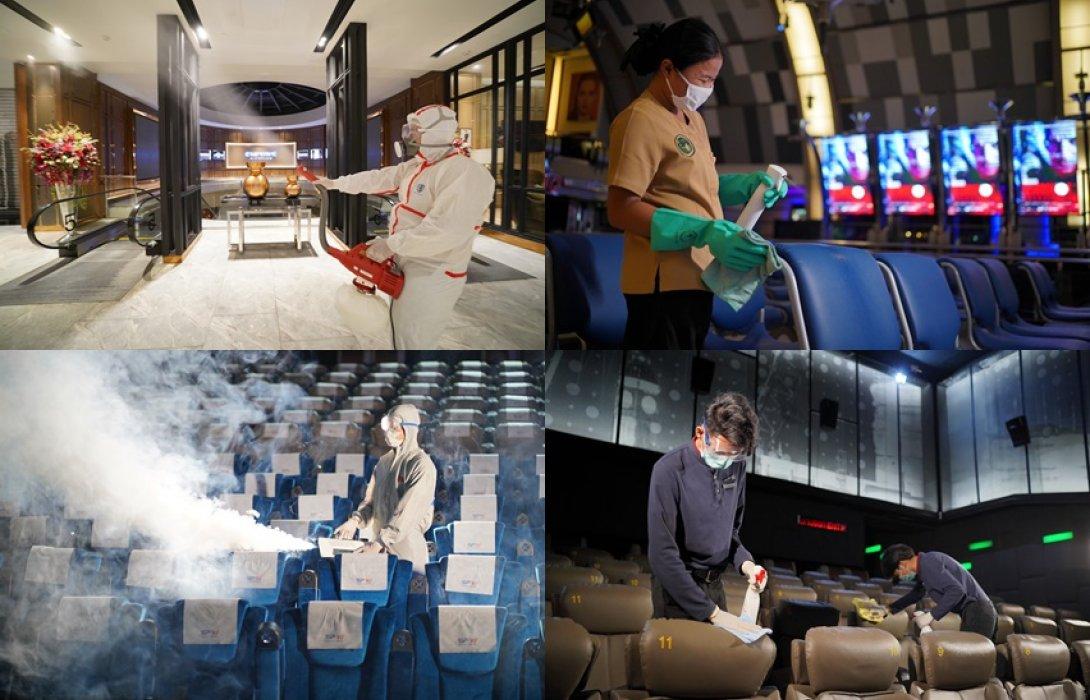 """แม้โรงภาพยนตร์ปิดชั่วคราว """"เอส เอฟ"""" ไม่หยุดจัดมาตรการทำความสะอาดอย่างต่อเนื่อง เตรียมพร้อมกลับมาเปิดให้บริการ"""