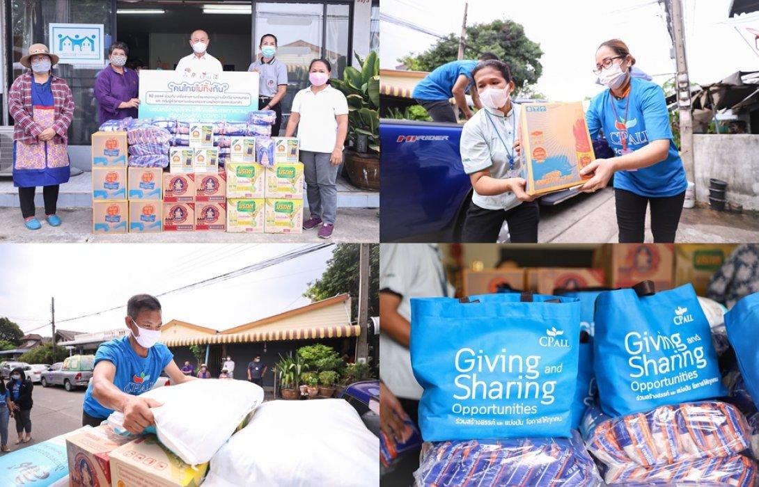 """""""เซเว่น อีเลฟเว่น"""" เดินหน้าโครงการ """"คนไทยไม่ทิ้งกัน"""" สู้ภัยโควิด-19 มอบชุดอุปโภค บริโภค ให้เครือข่ายหาบเร่แผงลอยฯ"""