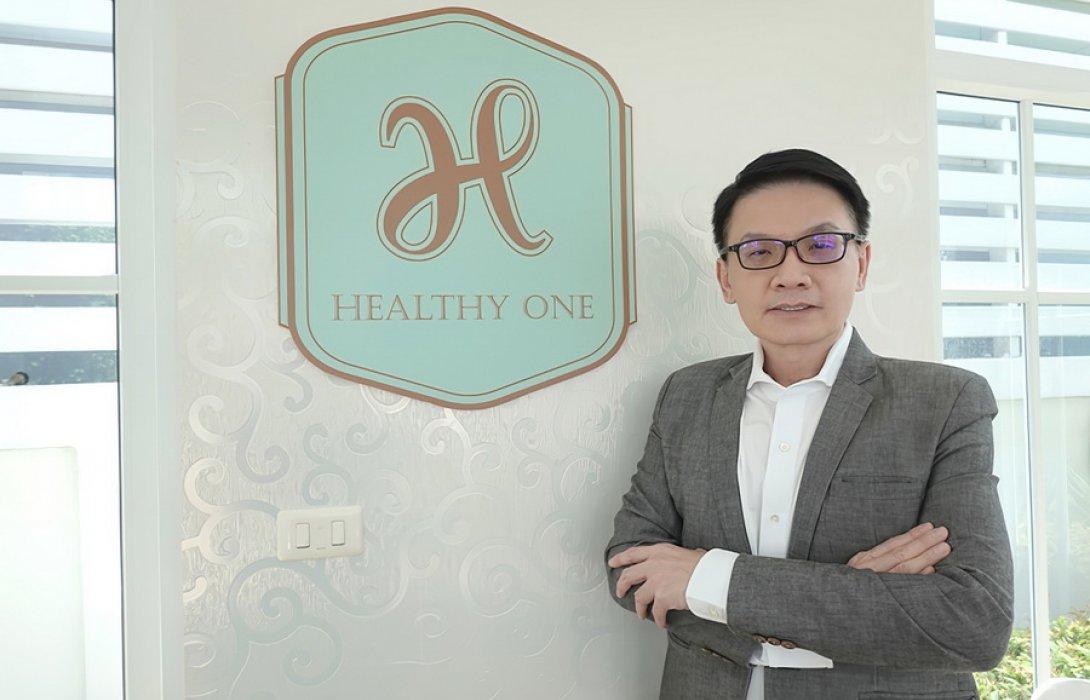 Healthy One เปิดตัวผลิตภัณฑ์ใหม่ Healthy One Alcohol 75% แอลกอฮอล์แฮนด์เจล และสเปรย์ใช้ทำความสะอาดอุปกรณ์ต่างๆ เจาะคนรุ่นใหม่ใส่ใจสุขภาพรับยุค New normal