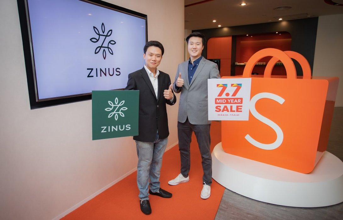 'ZINUS' จับมือ 'Shopee' เปิดเกมรุกบุกตลาดออนไลน์ใน Shopee 7.7 Mid Year Sale ดันยอดขายครึ่งปีหลังแตะ 50 ล้านบาท