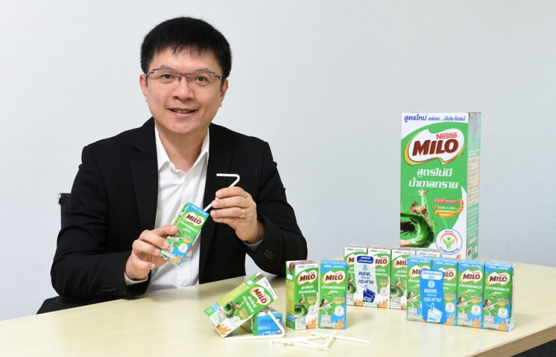 """'ไมโล โก อีโค!' ชู นวัตกรรมรักษ์โลก ส่ง """"ไมโล ยูเอชที หลอดกระดาษ"""" ตั้งเป้าลดการใช้หลอดพลาสติกได้มากกว่า 100 ล้านหลอด ภายในปี 2564"""