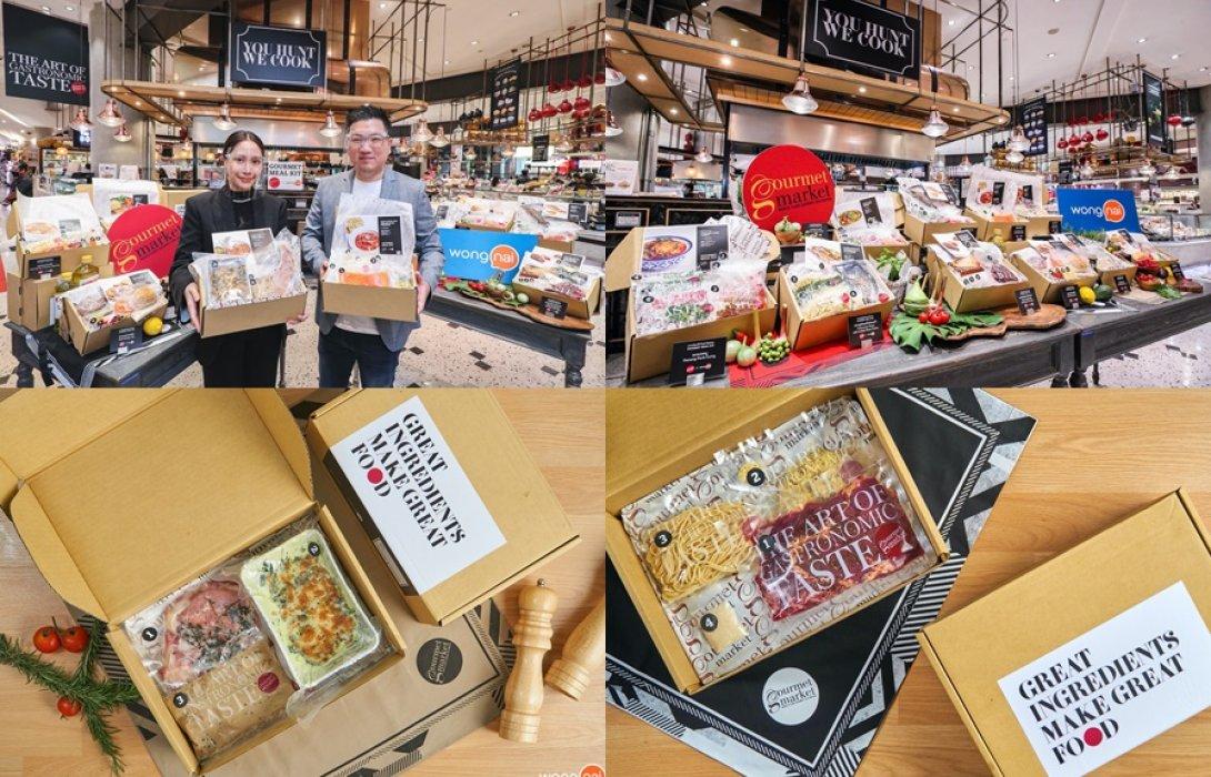 """Gourmet Market จับมือ Wongnai เปิดตัวผลิตภัณฑ์ใหม่ """"Gourmet Meal Kit"""" ชุดเมนูพร้อมปรุงคุณภาพระดับพรีเมี่ยมส่งถึงบ้าน"""
