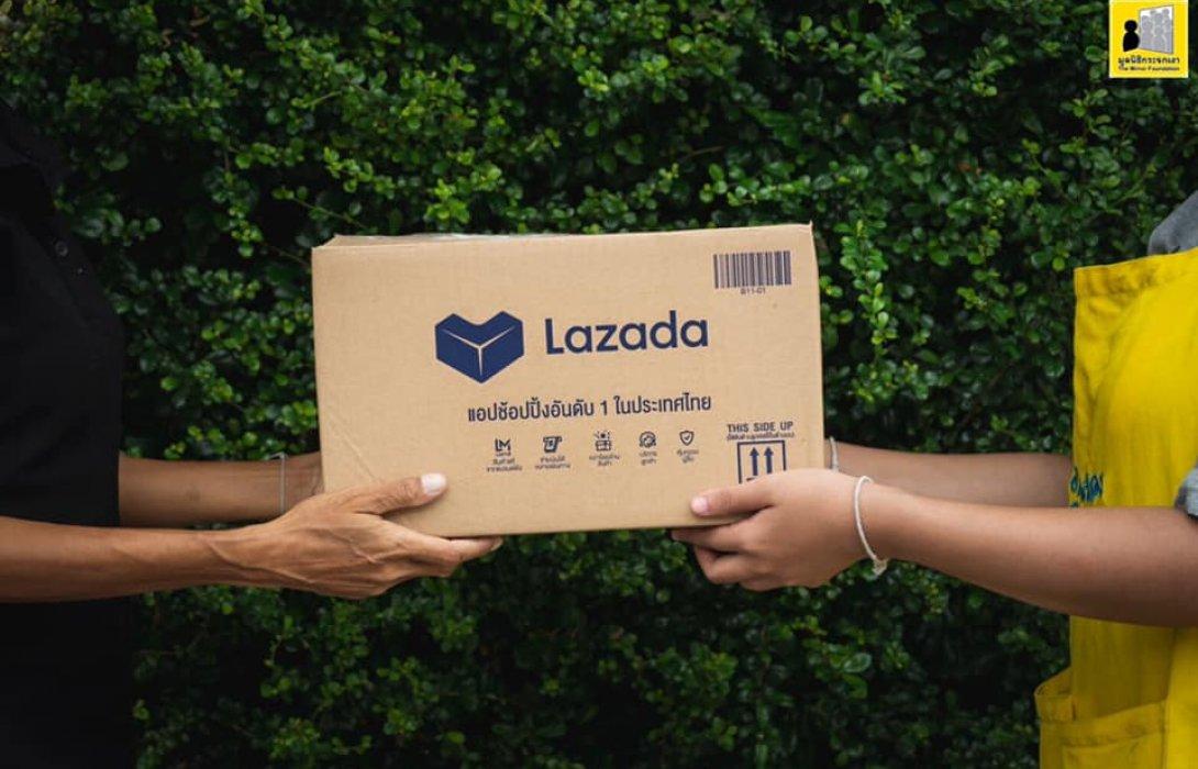 """""""ลาซาด้า"""" ชี้ แม้ไวรัสโควิด-19 ผลบวกธุรกิจอีคอมเมิร์ซ ไม่ลึมมอบสินค้าอุปโภคบริโภคกว่าล้านบาทช่วยคนไทย"""