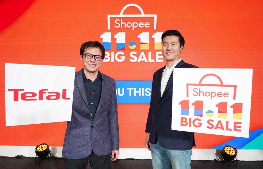 """""""ทีฟาล์ว"""" ผนึก """"ช้อปปี้"""" ร่วมแคมเปญ Shopee 11.11 Big Sale  กระตุ้นยอดขายในไตรมาสสุดท้าย ปี 2020"""