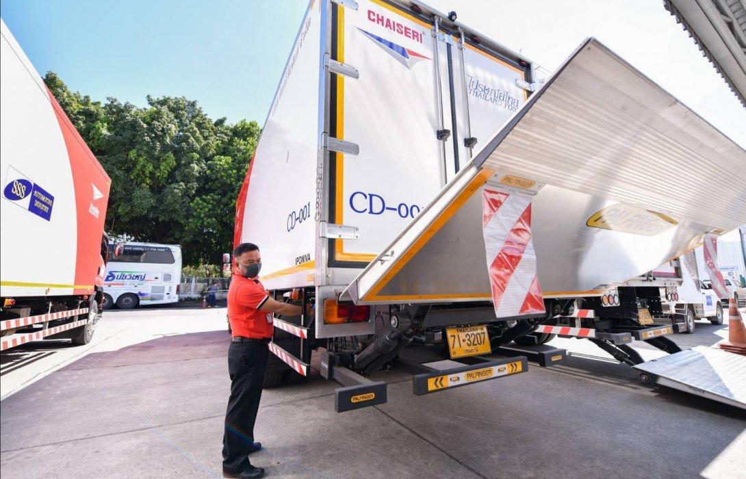 """ดัน """"บิ๊กดาต้า"""" ขับเคลื่อนไปรษณีย์ไทยสู่องค์กรดิจิทัล หนุนอีคอมเมิร์ซชุมชนสร้างรายได้สู้โควิด19 ระลอกใหม่"""